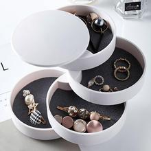 4 слоя вращающиеся ювелирные изделия коробка для хранения серьги кольца коробочка для хранения ожерелья лоток держатель Органайзер для хранения подарок для девочки