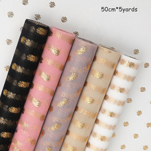 50cm*5yards/roll  Flower Wrapping Paper Han - Style High End Bouquet Packaging Yarn Shop Hand-wrapped Mesh