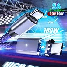 Cable magnético USB C a tipo C QC 100 para teléfono móvil, Cable de carga rápida 5A de 4,0 W para Samsung, Xiaomi, Macbook Pro, USB-C