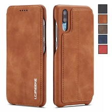 Luxury Leather Flip Cover Case for Huawei
