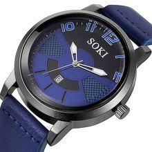 Часы наручные мужские кварцевые модные деловые спортивные с