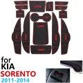 Противоскользящий резиновый коврик с подушкой для двери для KIA SORENTO R XM 2010 ~ 2014 2011 2012 2013 15 шт. аксессуары наклейки для автомобиля