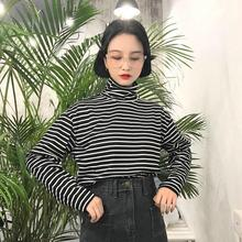 T-shirts Women Long Sleeve Loose Striped Solid Turtleneck Womens T-shirt All-match Simple Leisure Style Trendy Chic Soft