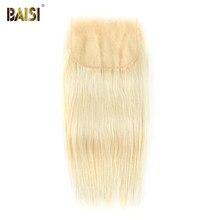 Perruque Lace Closure brésilienne lisse-BAISI, cheveux humains vierges, 613, 7x7, 100%, partie libre, blond, 613