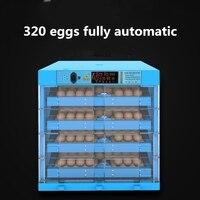 Automatic Intelligent Egg Incubator Hatcher Chicken Duck Goose Bird Hatching Box Mini Couveuse
