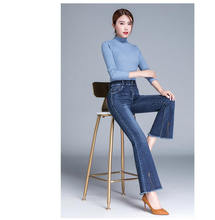 Micro Flare Jeans