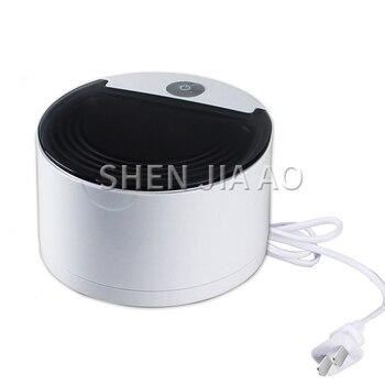 150ML Denture Ultrasonic Cleaner Denture Braces Corrector False Teeth Cleaning Machine Ultrasonic Cleaning Machine CE-2200