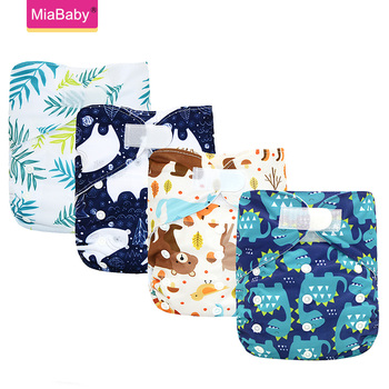 цена на Miababy 1PC  big Pocket Diaper for 2 years up baby size Adjustable Cloth Diaper Cover fit 2-5 years Baby
