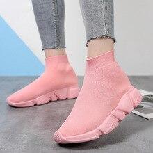 Couple Breathable Running Shoes Men Lightweight Socks Sneake