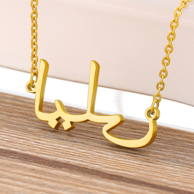 Customized Arabic Name Necklaces For Women Personalized Stainless Steel Gold Chain Islamic Necklaces Jewelry Mom Birthday Gift 3