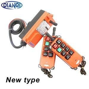 Image 2 - Industrial remote controller 12V 24V 36V 220V 380V 2 transmitter + 1 receiver wireless electric hoist F21 E1B
