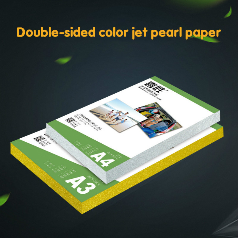100 Sheets 260g Color Page A4 Pearl Card Paper Double-sided Flash Silver Ice White Cover Paper Inkjet Bright White Copper Paper