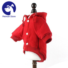Cotton Winter Pet Clothes Classic Dog Hoodie Solid French Bulldog Outdoor Sports Outfits Warm