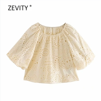 New 2020 Women Solid Color Hollow Out Embroidery Casual Smock Blouse Female Lantern Sleeve Pleats Shirts Chic Blusas Tops LS6854