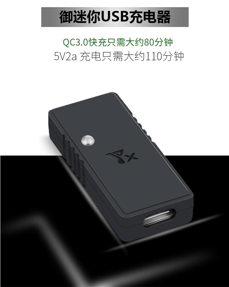 US $8.09 10% OFF|YX dla dji mavic mini QC3.0 szybka ładowarka USB ładowanie, z kablem typu C, dla DJI Mavic Mini akcesoria do dronów|Ładowarki
