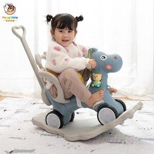 Детские кресла-качалки 2 в 1, многофункциональные игрушки для детского подарка, детская лошадка-качалка, игрушки для детского подарка