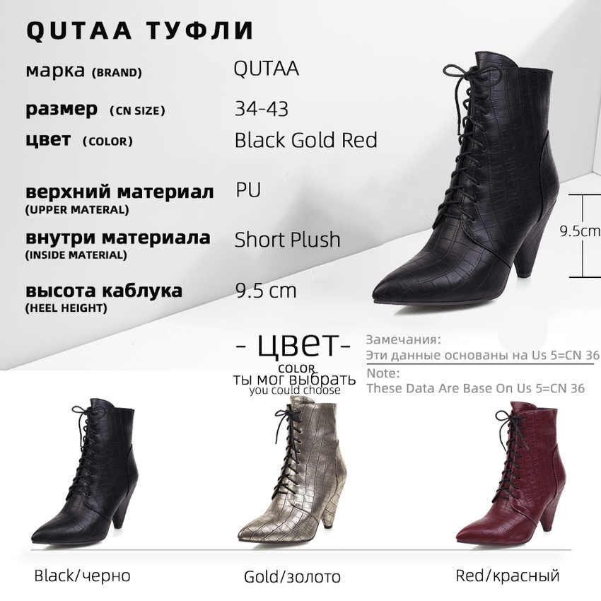 QUTAA 2020 Lace Up fermuar PU deri kısa çizmeler sivri burun kadın ayakkabı sonbahar kış kare topuk yarım çizmeler büyük boy 34 -43