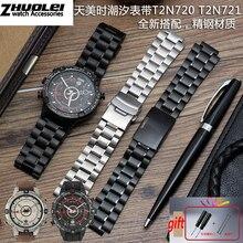 ステンレス鋼時計バンド男性のタイメックス T2N720 T2N721 TW2R55500 T2N721 腕時計ストラップ 24*16 ミリメートルラグ端シルバー黒ブレスレット