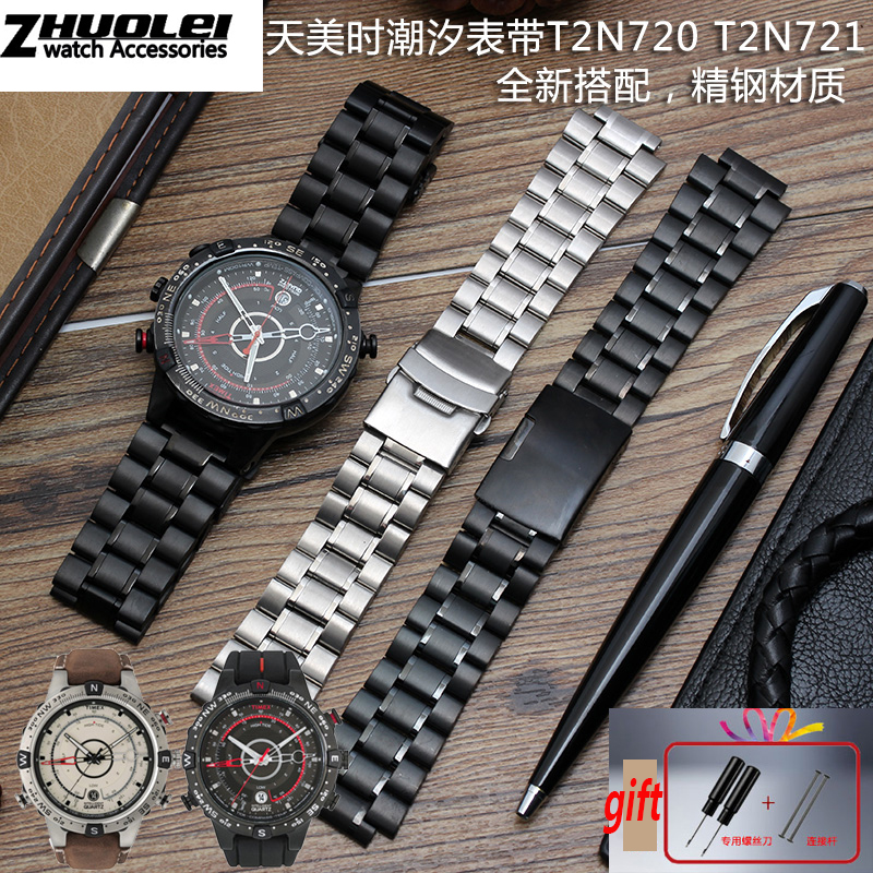 stainless steel watchband for men's TIMEX T2N720 T2N721 TW2R55500 T2N721 watch strap 24*16mm lug end silver black bracelet
