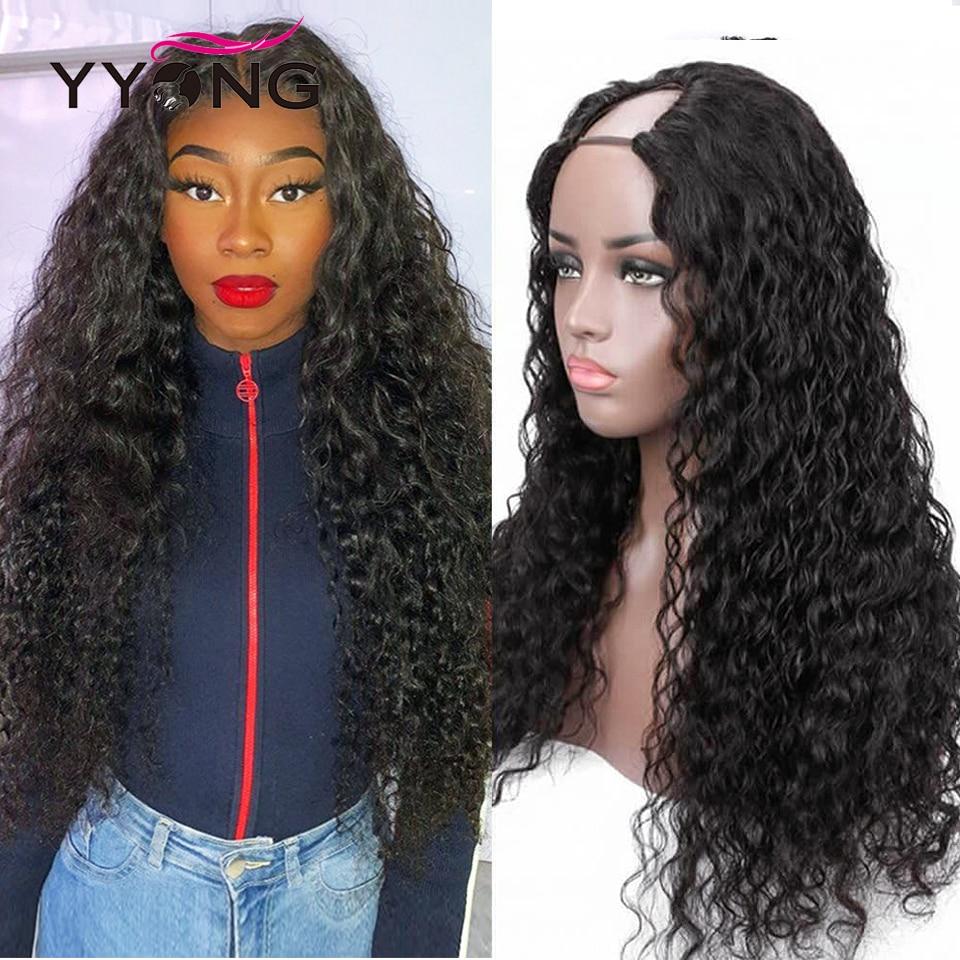 YYong 30inch U Part Water Wave Human Hair Wig Remy Indian Human Hair Machine Made Wigs For Women Glueless Real Scalp U Part Wig