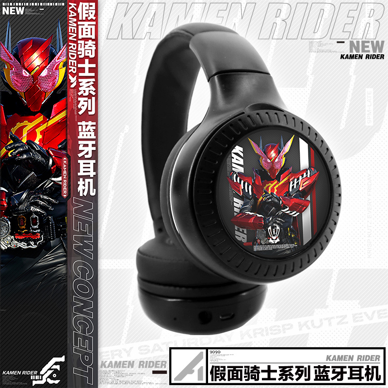 HOT Anime Kamen Rider Zi-O BUILD 01 Wireless Bluetooth Headset Comfortable Foldable Gaming Headphones Student Cosplay Xmas Gift 3