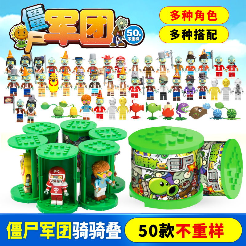 Plants Vs Zombies Figures Building Blocks PVZ Action Figures Legoinglys Role Play Battles Learning Toys For Children Collection