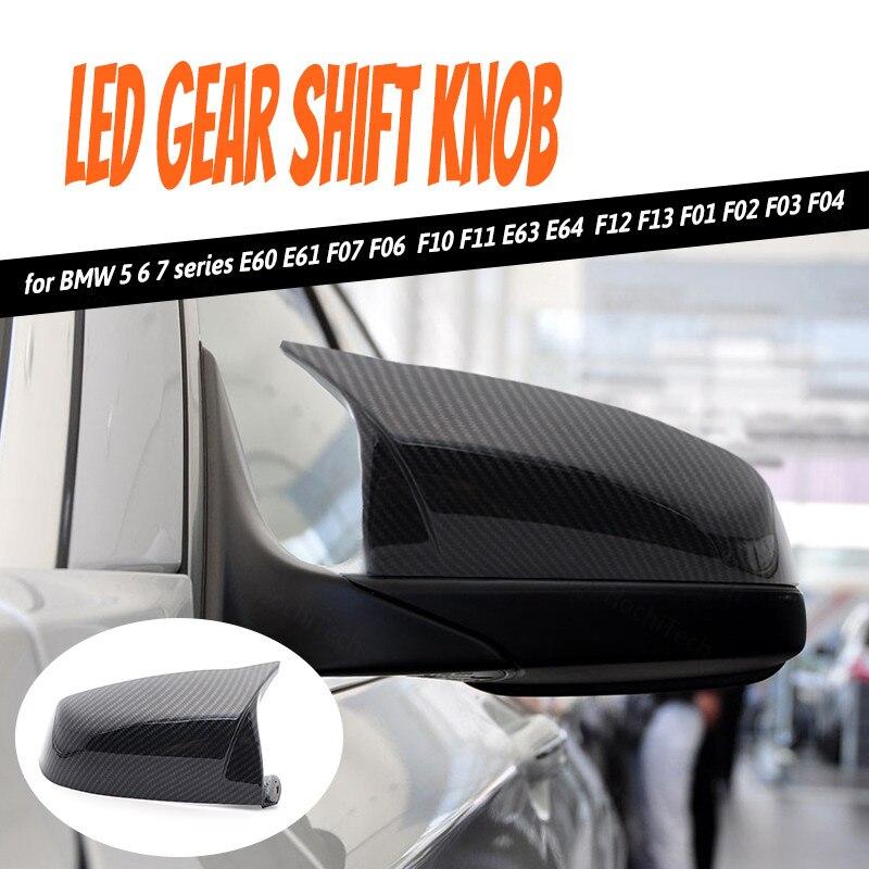 Яркий черный стильный боковой узор M из углеродного волокна для BMW 5 6 7 серии E64 F12 F13 F01 F02 F03 F04 крышки для зеркала заднего вида