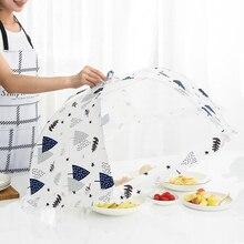 Складное покрытие для посуды, покрытие для кухонных блюд, складное покрытие для Марли, покрытие для стола, анти-мух, покрытие для домашнего использования, круглое покрытие для риса, кухонные инструменты