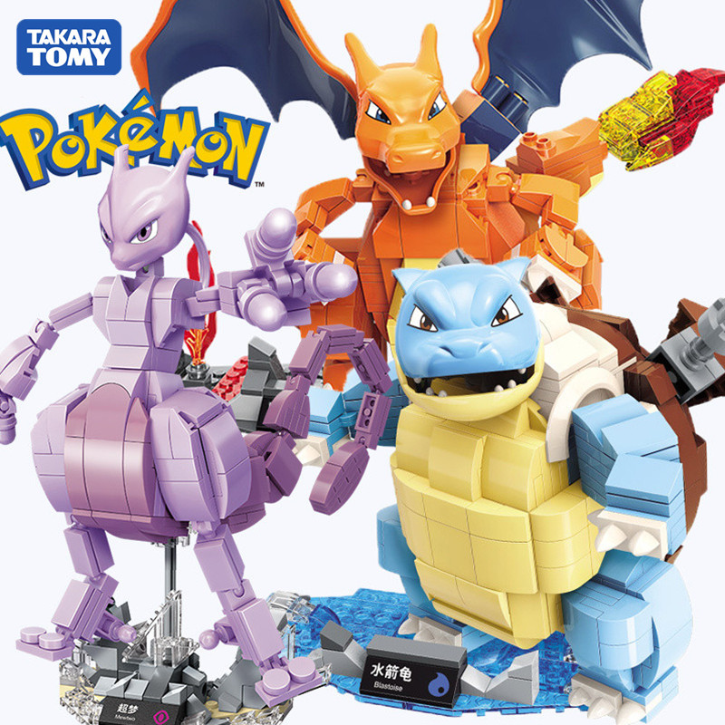 TOMY Anime Pokemon Pikachu Charizard Venusaur Gyarados Blastoise DIYBuilding Blocks Model Sets Bricks Toys For Children Gift