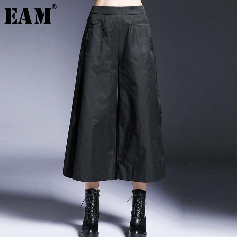 [EAM] High Elastic Waist Ribbon Spliced Big Size Causal Trousers New Loose Fit Pants Women Fashion Tide Spring Autumn 2020 1A076