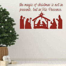 The Magic Of Christmas Is Not In Presents Quotes Wall Sticker Vinyl Home Decor Nativity Christmas Decals Window Murals 3705 the nativity