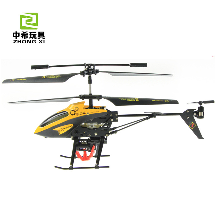 Weili V388 V911 Basket 3.5 Way Small Remote Control Aircraft Sculls Aircraft Model Remote Helicopter