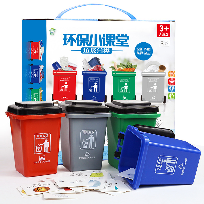 Puzzle Domestic Waste Sorting Toy Trash Can Children's Game Props Environmental Protection