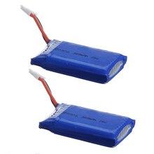 RISE-2PCS 3.7V 380mAh 25C Battery For Hubsan X4 H107L H107C