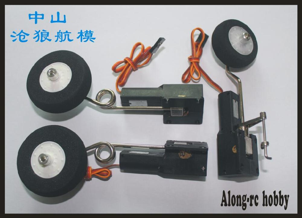 free shipping Freewing 70mm EDF JET plane YAK130 yak-130 airplane spare part -- retractable landing gear and wheel image