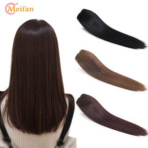 MEIFAN Short Hair Pieces Invisible Clip in Hair Pad High Hair Pieces in Hair Extension Fluffy Synthetic Natural Fake Hairpieces