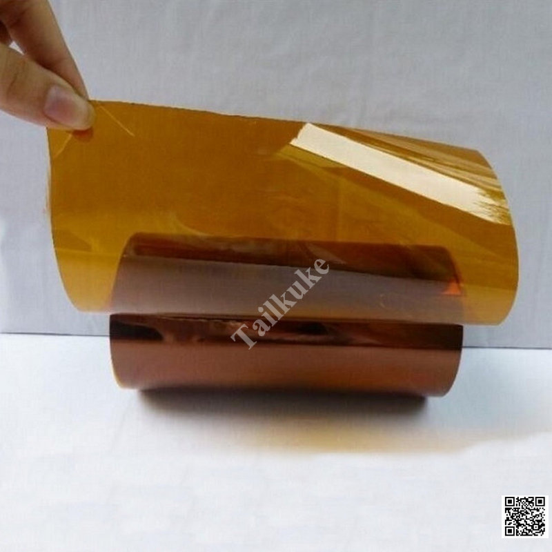 Polyimide Film Without Stickiness Thick X 0.05MM Wide X 200MM LengthX25M