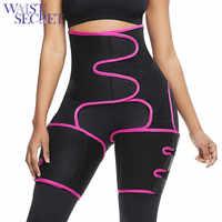 WAIST SECRET Slimming Leg Shaper Thigh Trimmers Warmer Slender Shaping Legs Belt Fat Burning Wraps Thermo Compress Belt Shapers