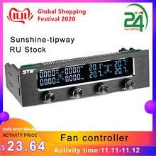 Sunshine tipway STW controlador de ventilador de 4 canales para PC, multifunción, controlador de ventilador, ajustador de Control de velocidad, Panel frontal de refrigeración LCD