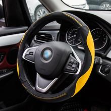 38CM Sport pokrowiec na kierownicę PU skórzana obudowa na przyciski na kierownicy antypoślizgowa skóra czuć akcesoria do stylizacji samochodów tanie tanio CN (pochodzenie) Faux leather Kierownice i piasty kierownicy 520g steering wheel covers 38cm in diameter