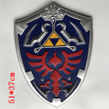 1:1 Game Link Sky Shield  Cosplay PU Props Cos weapon Halloween Weapon cosplay Stage props toys 1