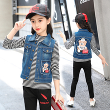 Girls Vest Denim 3-12Year Ripped Coat Kids Cowboy Waistcoat Sleeveless Jean Jackets For Children Outerwear