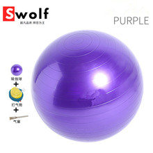 Мяч для йоги, пилатеса, фитнеса, Балансирующий мяч, гимнастика, для беременных женщин, для упражнений В фитнесе, акушерский мяч из ПВХ
