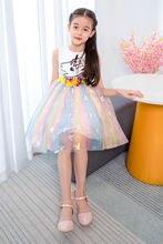 Рождественское платье с единорогом принцессы Анны Эльзы блестками