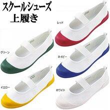 5 ألوان اليابان اليابانية JK زي مدرسي Uwabaki أحذية أحذية الملاعب المغطاة تأثيري شقة ل لوليتا الفتيات الحلو مريحة رياضة رياضة رياضة