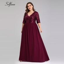 Robe Femme Elegant Burgundy Sequined Women Dresses Plus Size A-Line V-Neck Half Sleeve Ladies Sparkle Maxi Zomer Jurk
