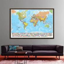 Die Welt Politische Physikalische Karte 150x225cm Faltbare No fading Welt Karte mit Nationalen Fahnen Große Poster für Kultur Bildung