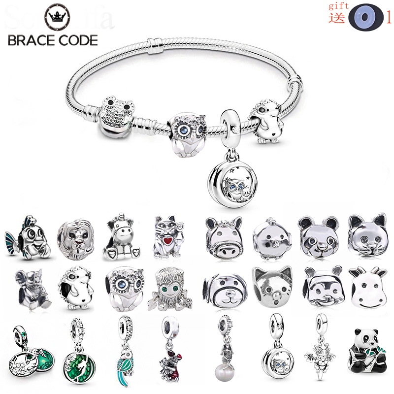 New Owl snake bone chain inlaid with zirconia DIY cute little animal charm beads, suitable for original Brand bracelet jewelry(China)