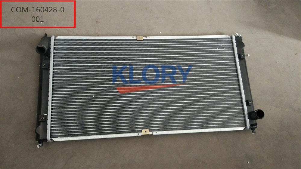 <font><b>A15</b></font>-1301110CA. Radiator assy For <font><b>chery</b></font> a5 image
