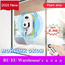 F360 Window Washer,Robot Window Cleaner, Window Cleaning Robot, Robot Vacuum Cleaner For Window
